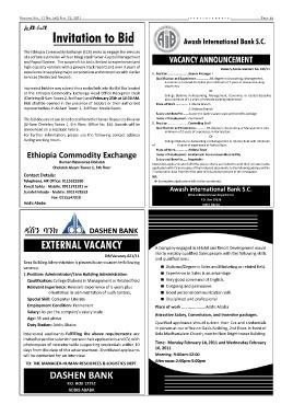 Page 55 - Print Version of Volume 11 - Number 563