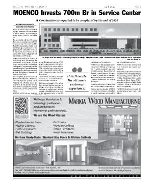 Page 9 - print_version_vol_19_no_982